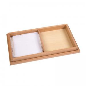 Second Fabric Box