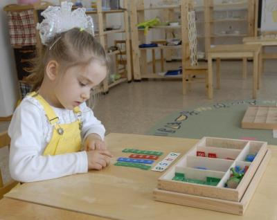 4.10 Stamp Game-Montessori materials